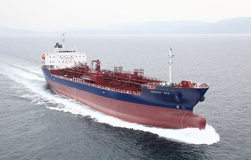 MOL Chemical Tankers Acquires an Entire Shares of Nordic Tankers A/S from Triton