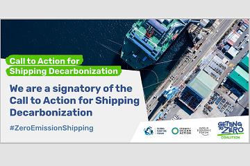 商船三井、国際海運の脱炭素へ向けた行動要請「Call to Action for Shipping Decarbonization」に署名